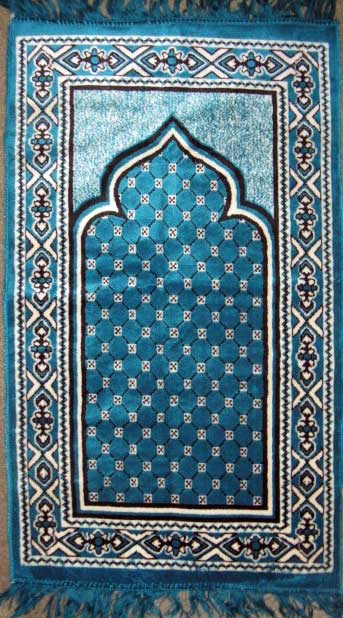 Islamic Prayer Rugs Roselawnlutheran